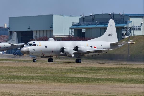 Jmsdf-p3c-no5099-japan-navy-apr162019-dm